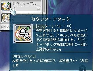 Maple101201_131838.jpg