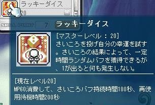 Maple101201_131842.jpg