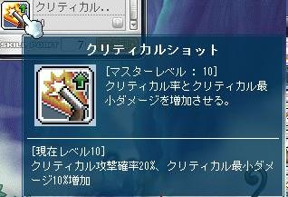 Maple101201_131851.jpg