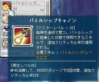 Maple101201_134100.jpg