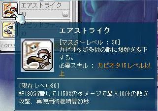 Maple101201_134135.jpg