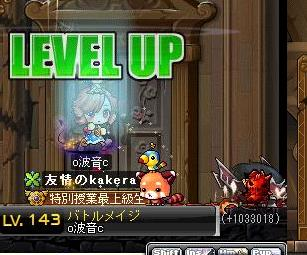Maple101223_044824.jpg