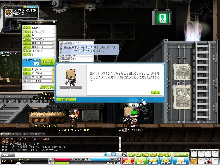Maple110126_142158.jpg