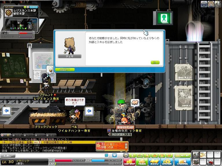 Maple110126_153452.jpg