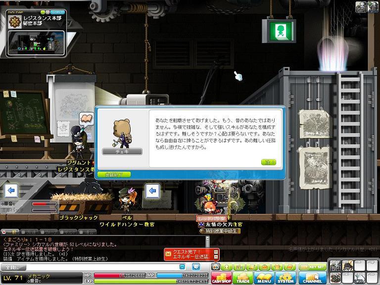 Maple110127_110555.jpg