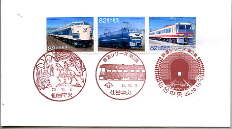 4276FDC