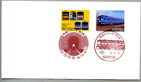 4278FDC