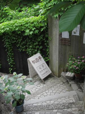 2011_0605Hanutei0001.jpg
