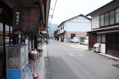 2011_08_01_Miyajima0004.jpg