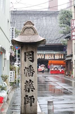IMG_9476因幡堂の門