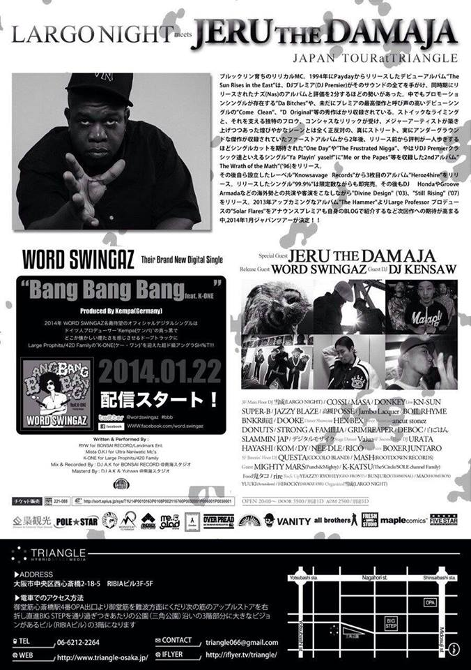 LARGO NIGHT meets JERU THE DAMAJA JAPAN TOUR2