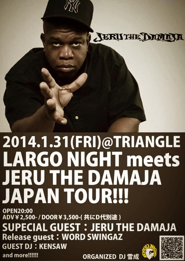 LARGO NIGHT meets JERU THE DAMAJA JAPAN TOUR