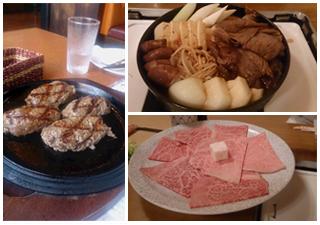 肉、肉、肉
