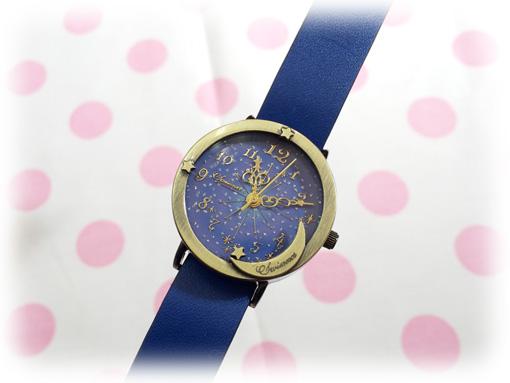 時計可愛い。