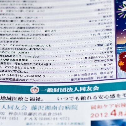 20121013 沢田さんの花火