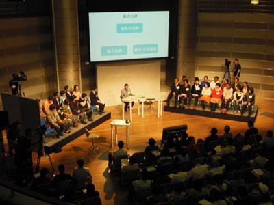 20121006 NHKハートフォーラム会場の様子