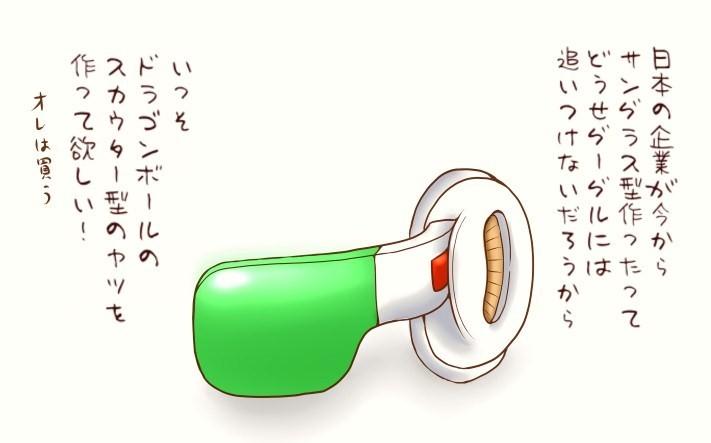 20120407_211122.jpg