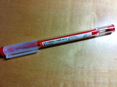 無印 こすって消せるボールペン