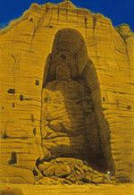 「破壊されたバーミアン大石仏」