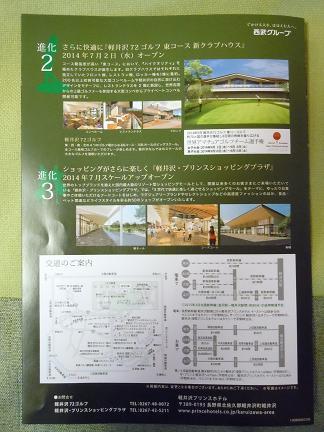 20131104_109.jpg