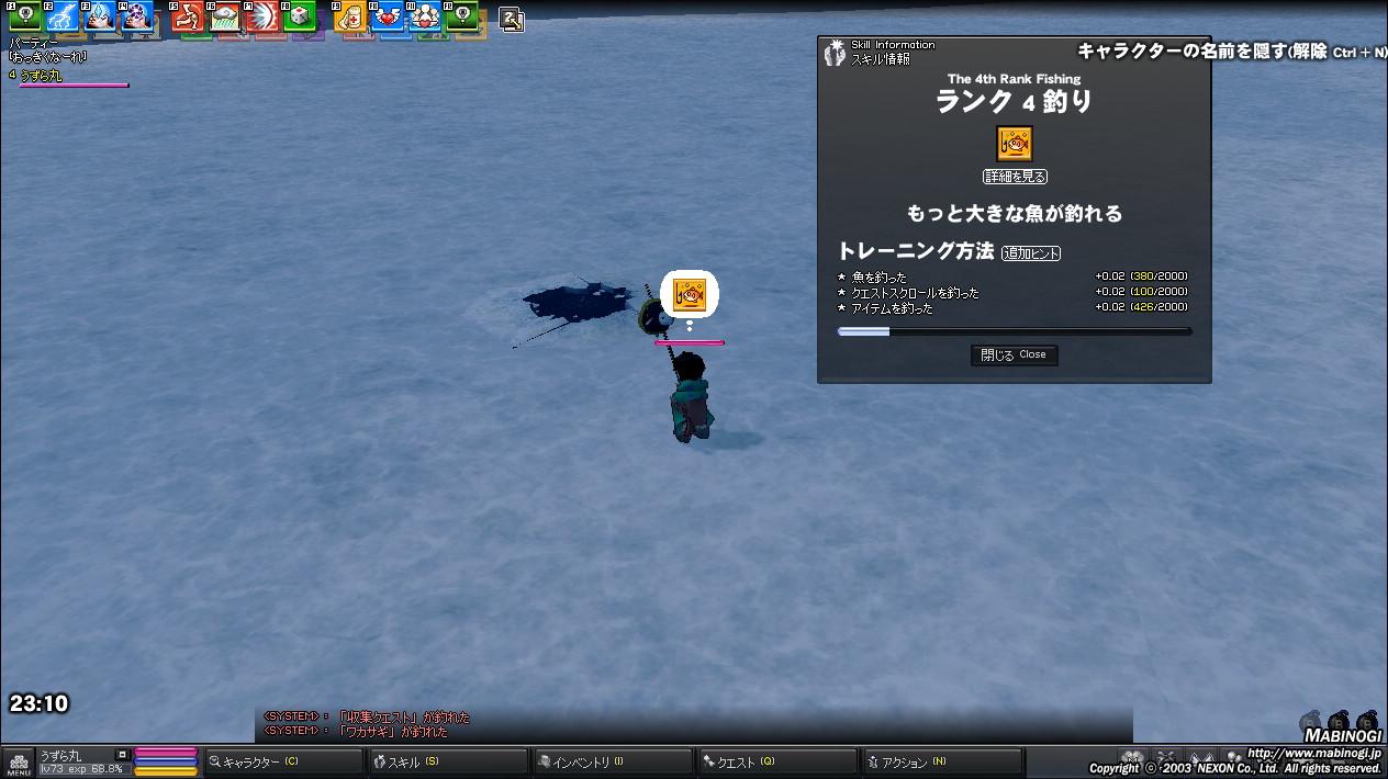 mabinogi_2011_01_18_001.jpg