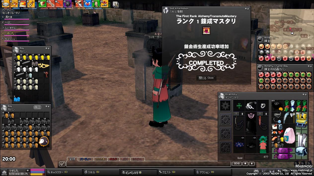 mabinogi_2011_01_19_002.jpg