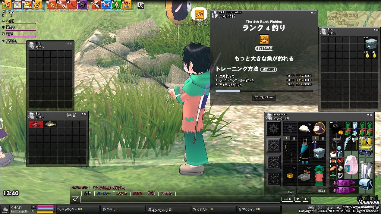 mabinogi_2011_01_19_004.jpg