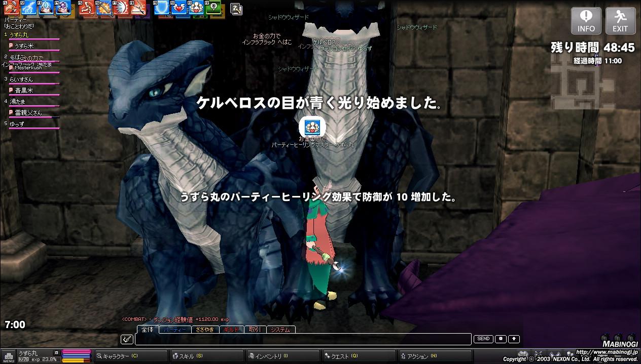 mabinogi_2011_01_20_002.jpg