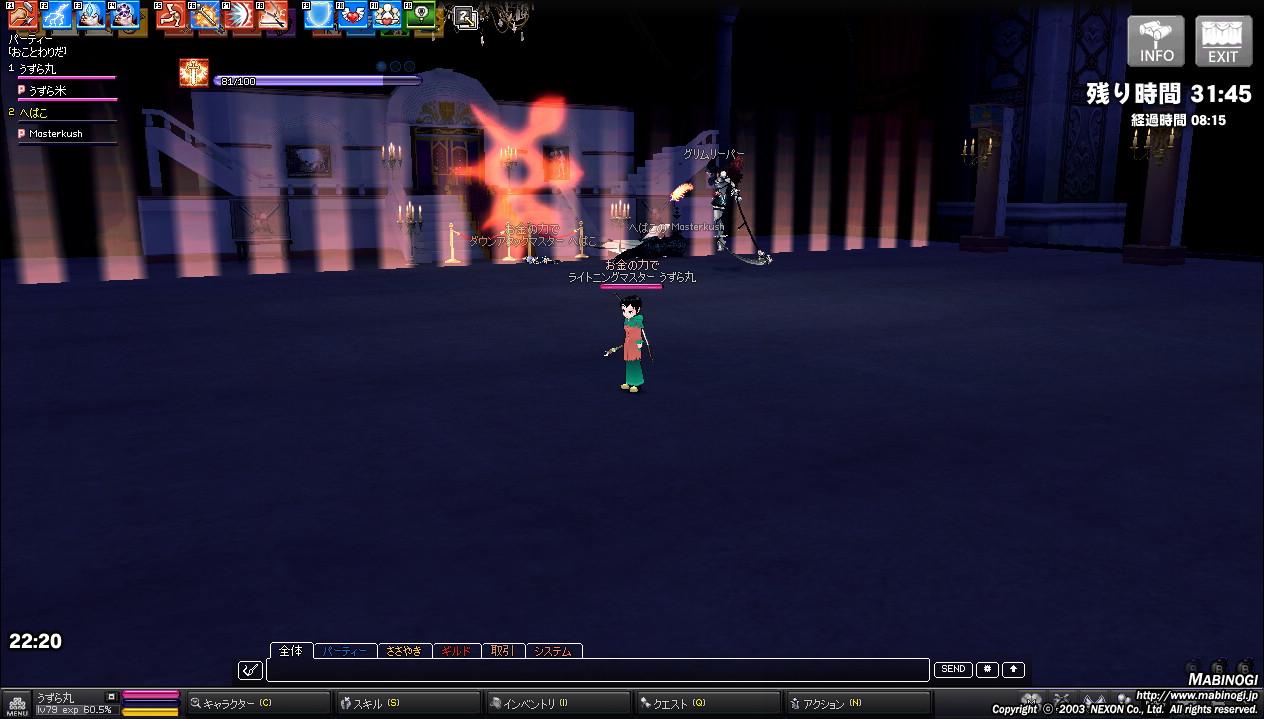 mabinogi_2011_01_20_008.jpg