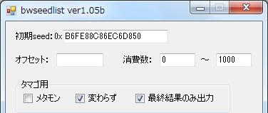 bw95.jpg
