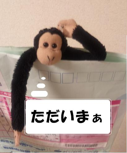 100923_215245.jpg