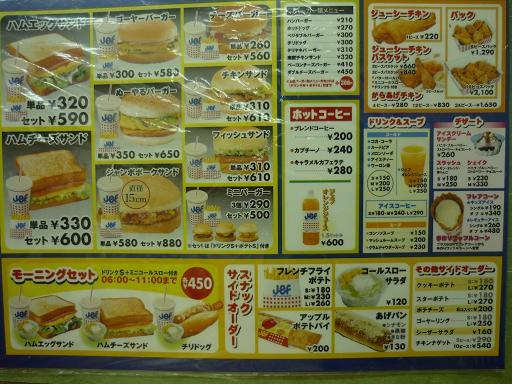D沖縄旅行 2010-08-25 15-42-18