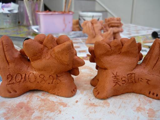 D沖縄旅行 2010-08-25 17-36-50