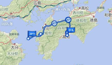 20110103kouchi.jpg