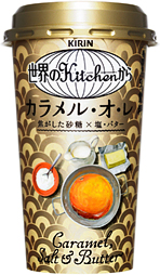 pic_other_kitchen_caramel_p1.jpg
