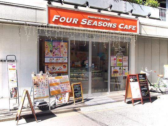 お店@FOURSEASONS CAFE 2014年10月①