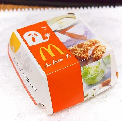 カマンベール チキンフィレオ01@McDonalds