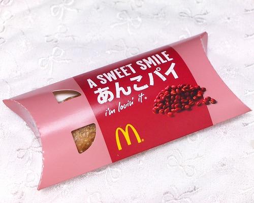あんこパイ01@McDonalds