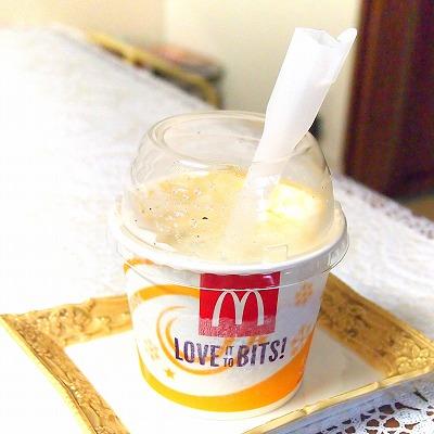 マックフルーリー パンプキンオレオ(R)01@McDonalds