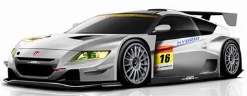 GT300.jpg