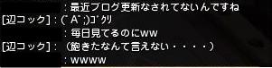 DN 2014-01-06 01-47-07 Mon