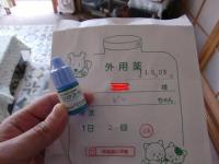 CIMG46131.jpg