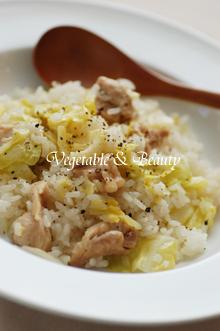 キャベツと鶏肉の炊き込みご飯
