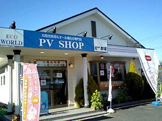 090114_shop1.jpg