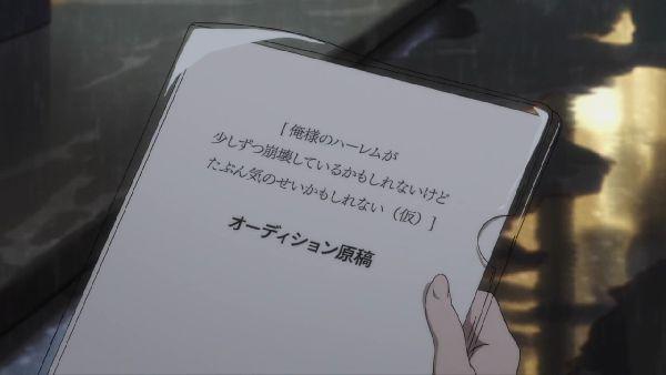 白箱02 (3)
