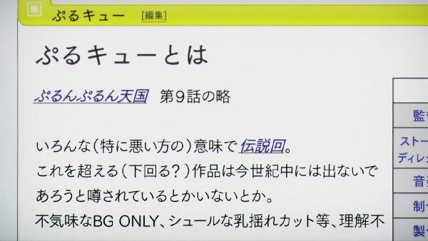 白箱02 (14)