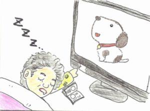 チャロで睡眠学習中のきよこちゃん