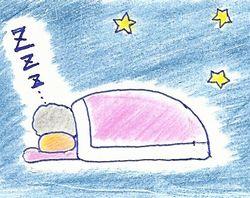 寝てるきよこちゃん