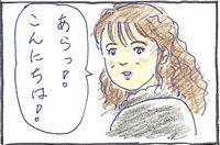 ピアニスト・宮崎香織さん