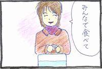 差し入れしてくださる小泉惠子先生